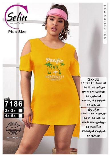 تصویر تونیک آستین اوپن اسپورت چاپی زرد