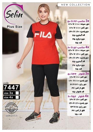 تصویر ست تی شرت و شلوارک راحتی طرح FILA کد 7447