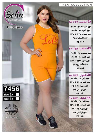 تصویر ست راحتی تاپ شورت طرح love کد 7456