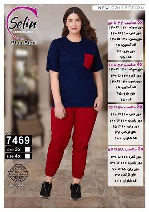 تصویر ست راحتی تی شرت و شلوار 7469