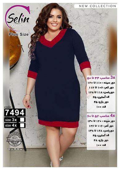 تصویر پیراهن راحتی یقه هفت آستین سه ربع 7494