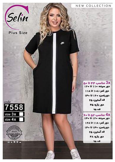 تصویر پیراهن یقه گرد آستین کوتاه طرح NIKE کد 7558